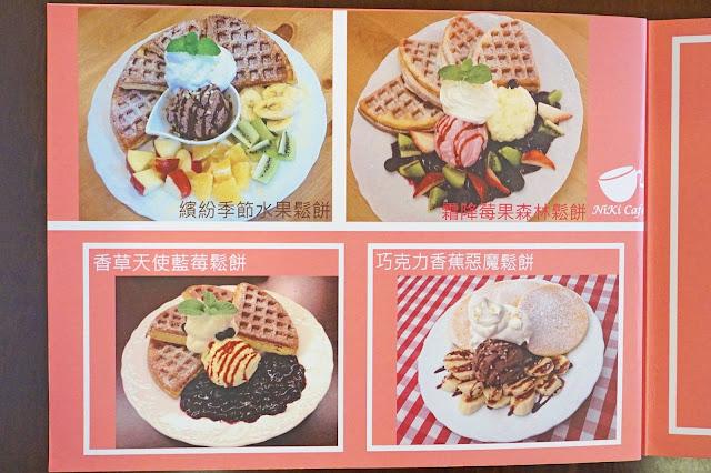 11229980 902842373102342 4691304762674341063 o - 西式料理|NiKi Cafe