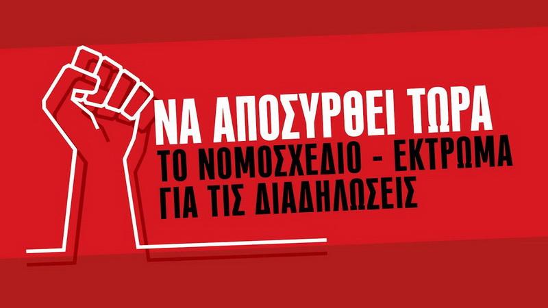 Σωματείο Ιδιωτικών Υπαλλήλων - Εμποροϋπαλλήλων Αλεξανδρούπολης: Οι λαϊκοί αγώνες δεν θα μπουν στο γύψο!