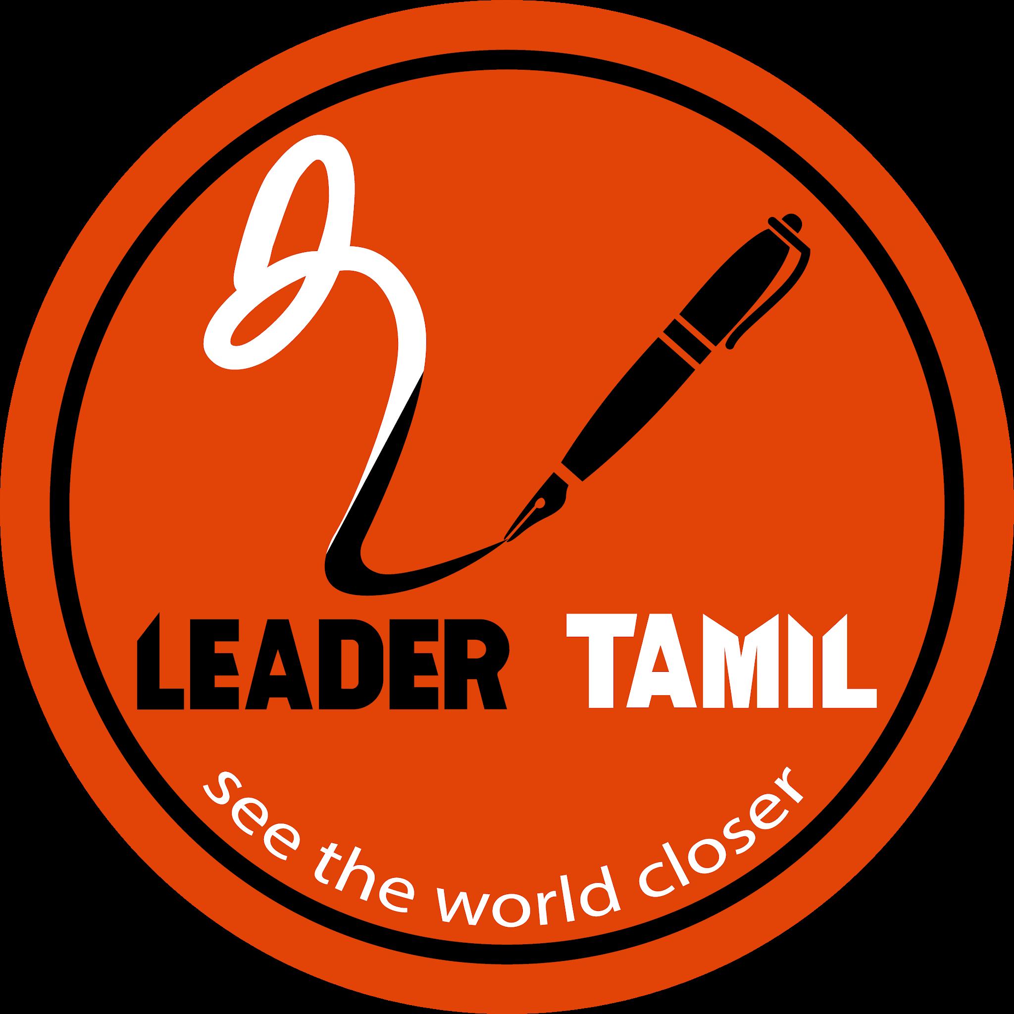 Leader Tamil News Logo
