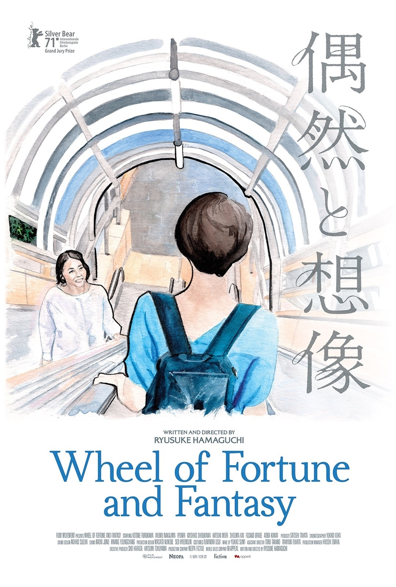 Wheel of Fortune and Fantasy poster