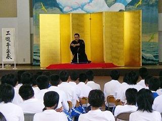 「言葉の達人講座」の講師で三遊亭楽春に講演依頼がありました。