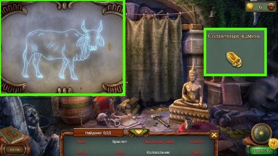 ищем предметы и получаем солнечный камень в игре наследие 3 дерево силы