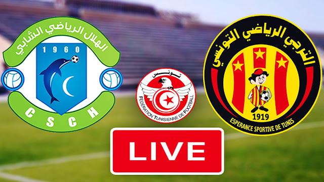 بث مباشر مباراة هلال الشابة و الترجي الرياضي التونسي في كأس تونس