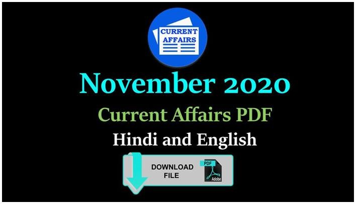 Current Affairs November 2020 PDF free Download