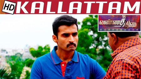 Kallatam – Movie Review | Crime Thriller | Vannathirai | Nandha | Kalaignar TV