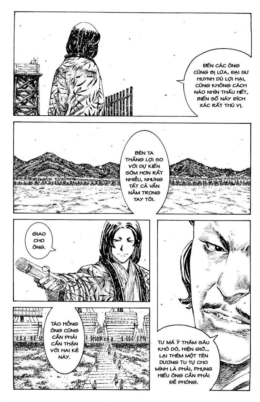 Hỏa phụng liêu nguyên Chương 352: Nhị trí tranh công [Remake] trang 17