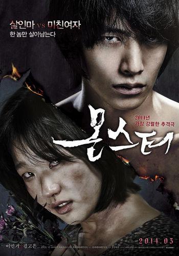 Monster (2014) [พากย์ไทย]