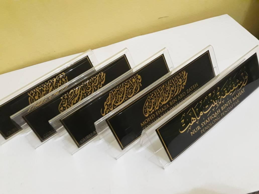 bazaar republix customize name tag epoxy tulisan jawi rumi