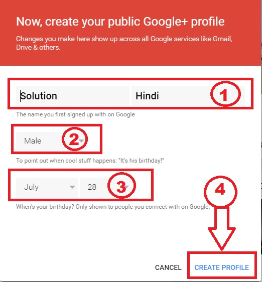 Google Plus Account Ke Liye Details De