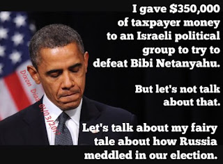 Money to defeat Netanyahu