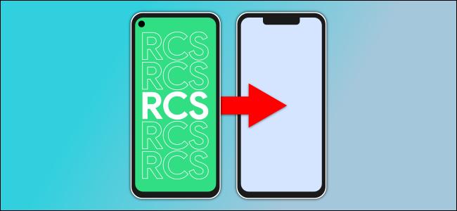 هاتفان أحدهما مزود بـ RCS
