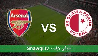مشاهدة مباراة آرسنال وسلافيا براغ اليوم بتاريخ 15-4-2021 في الدوري الأوروبي