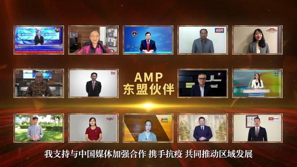 tingkatkan-kesejahteraan-regional-pasca-pandemi-kalangan-media-china-asean-jalin-komunikasi-dan-pererat-kerjasama