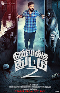 Dhilluku Dhuddu 2 2019 Tamil 720p HDRip 1.4GB With Bangla Subtitle