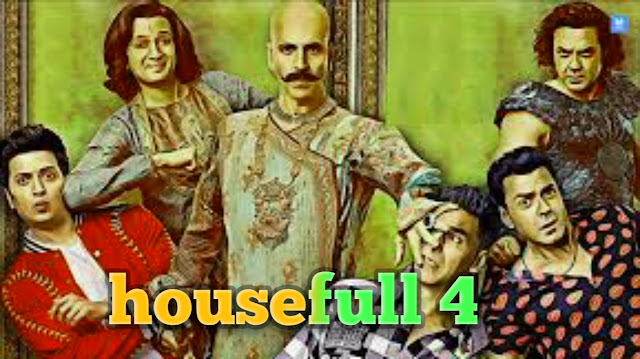 Housefull 4 Movie Review | Housefull 4 Movie Release Date | हाउसफुल 4 फिल्म की समीक्षा