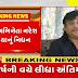 BIG NEWS / Veteran Gujarati film actor Naresh Kanodia dies at 77, infected with corona