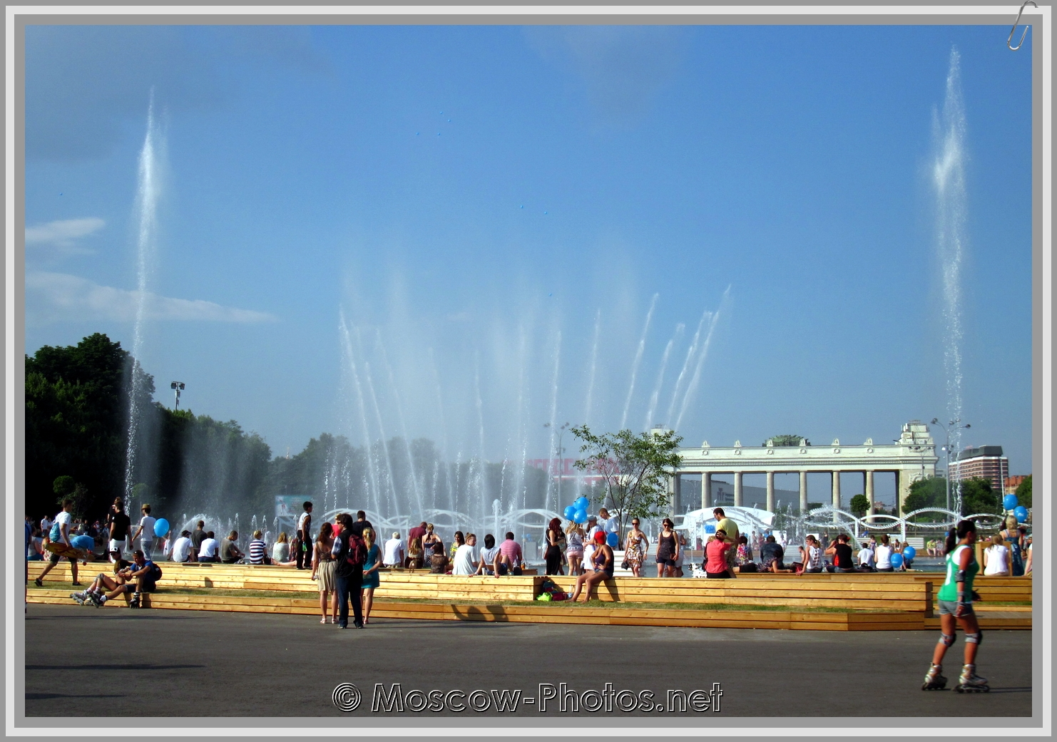 Fountain in Maxim Gorky Central Park for Culture and Leisure