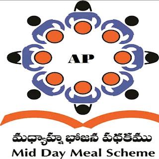 Jagananna Girumudda - Midday Meal Scheme AP - Mobile App Updated ...Download... latest version 3.09