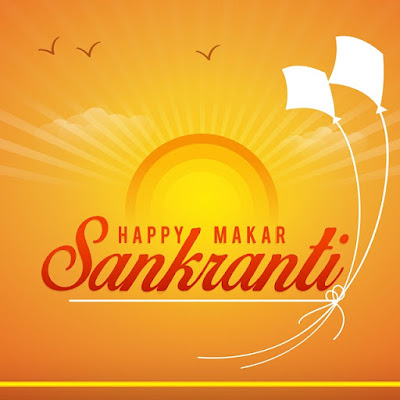 Makar Sankranti wallpaper