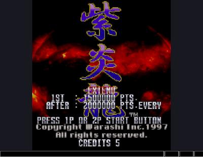 【SS】紫炎龍(Geki-Oh Shooting King Shienryu),街機移植縱版飛機射擊!