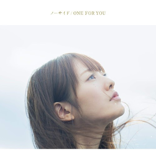 Download 瀧川ありさ ノーサイド/ONE FOR YOU rar, zip, flac, mp3, hires