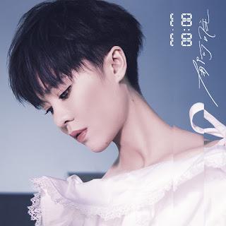 [Album] 00:00 - 郁可唯YisaYu