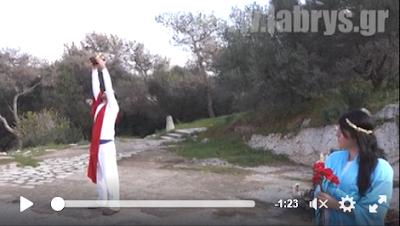 https://www.facebook.com/groups/HellenicPagan/permalink/1120332531318667/
