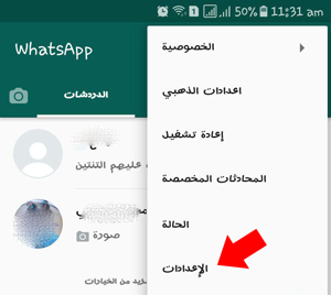 whatsapp backup chats