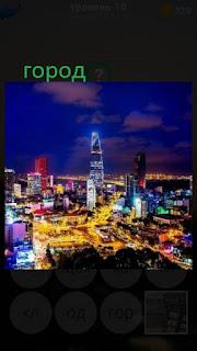 389 фото панорама вечернего города в огнях освещения 10 уровень