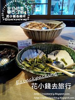 都野菜 賀茂 早餐
