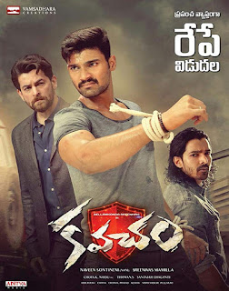Kavacham (Inspector Vijay) (2018) Telugu Full Movie Hindi Dubbed HDRip 720p