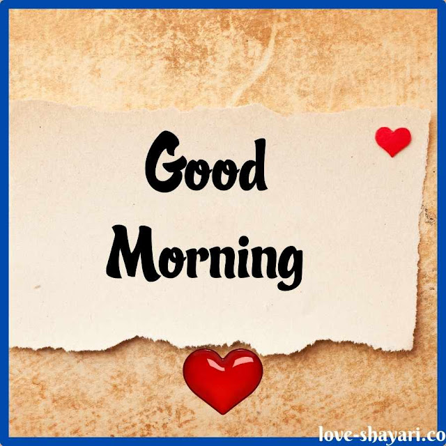 good morning for love images