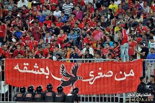 صور صور الاهلى 2019 احلى خلفيات الصور للاهلى almastba.com_1389376