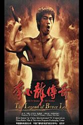 Bruce Lee: A Lenda – Dublado