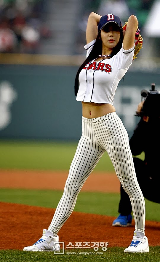 Uniform girl porn baseball