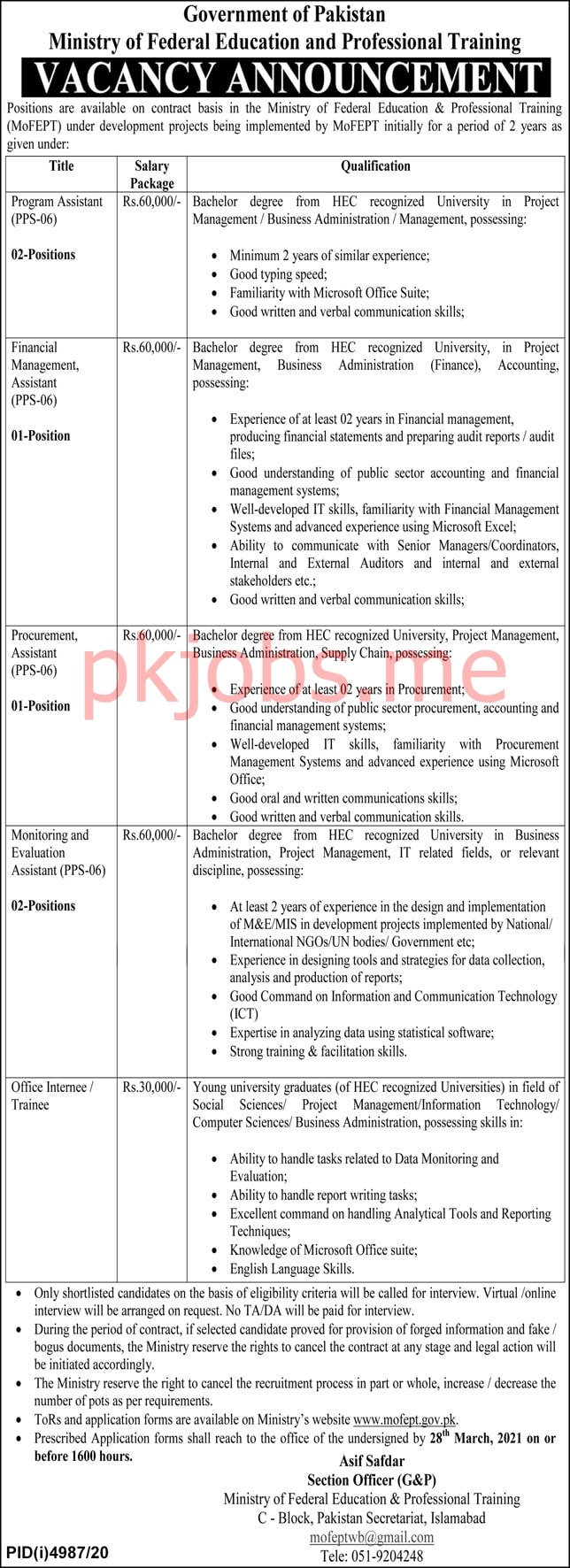 Latest Ministry of Federal Education & Professional Training Management Posts 2021