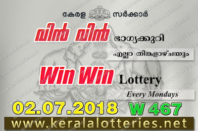 "KeralaLotteries.net, ""Kerala Lottery, Kerala Lottery Results, Kerala Lottery Result Live, Win-Win, Win Win Lottery Results, kerala lottery result 2 7 2018 Win Win W 467"", kerala lottery result 02-07-2018, win win lottery results, kerala lottery result today win win, win win lottery result, kerala lottery result win win today, kerala lottery win win today result, win winkerala lottery result, win win lottery W 467 results 2-7-2018, win win lottery w-467, live win win lottery W-467, 2.7.2018, win win lottery, kerala lottery today result win win, win win lottery (W-467) 02/07/2018, today win win lottery result, win win lottery today result 2-7-2018"