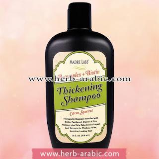 شامبو بيوتين كثافة الشعر