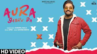 Aura Gabru Da lyrics - Sukhpal Aujla