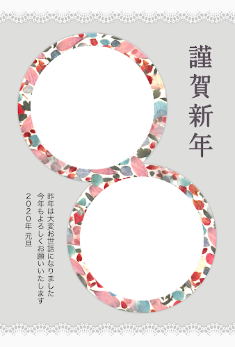押し花の写真フレームの年賀状テンプレート