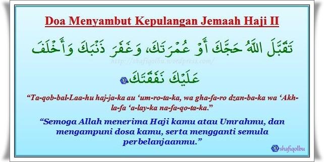 doa orang pulang haji mustajab