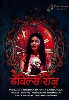 Download Devils Rose (2021) Hindi Full Movie 480p | 720p