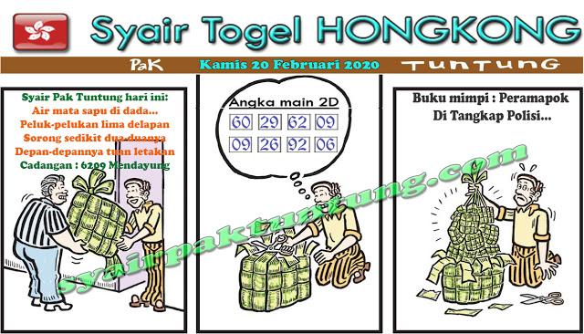 Prediksi Togel JP Hongkong 20 Februari 2020 - Prediksi Pak Tuntung