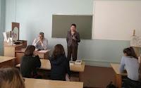 Ліна Пескіна на зустрічі зі студентами Центру професійної освіти інформаційних технологій, поліграції та дизайну