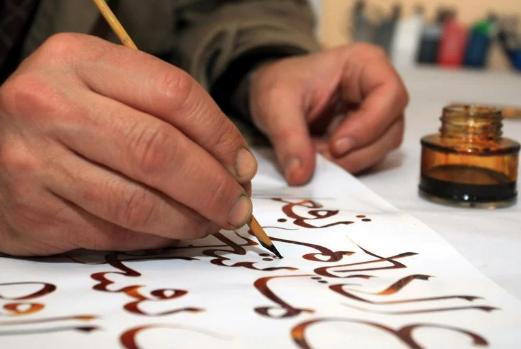 هكذا دفع الإسلام أمازيغ المغرب إلى تعلم العربية خلال العصر الوسيط
