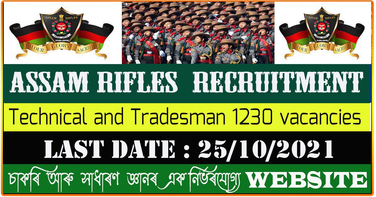 Assam Rifles Technical and Tradesman Recruitment 2022