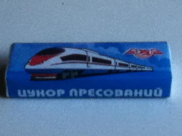 Sugar on Ukraine train