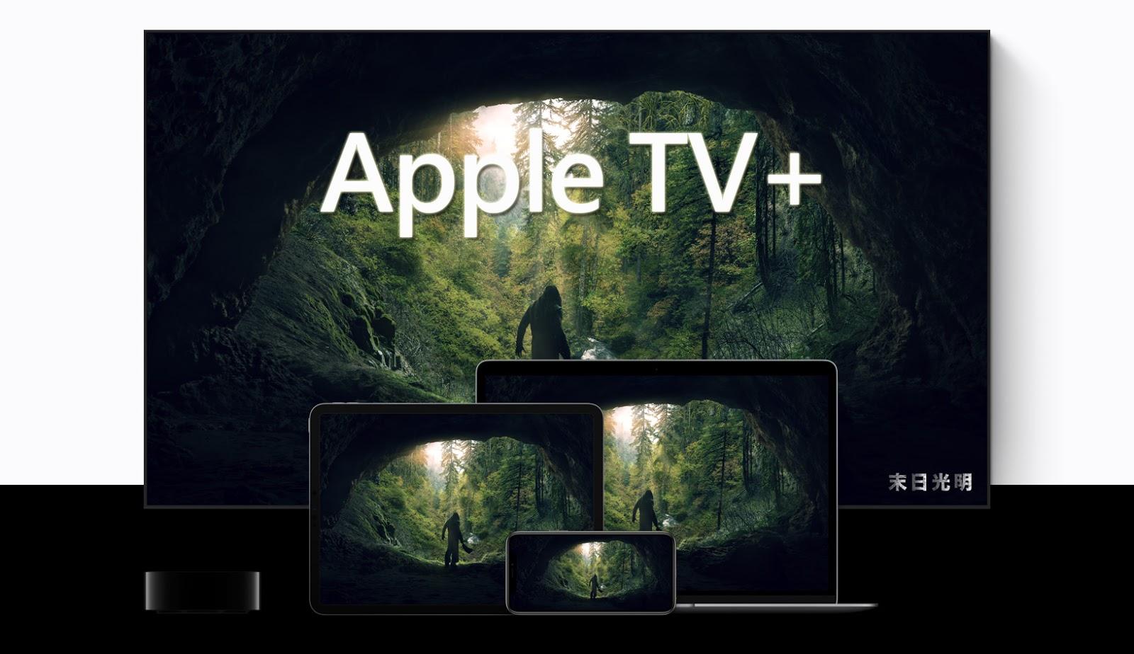 apple-tv-plus-taiwan-price