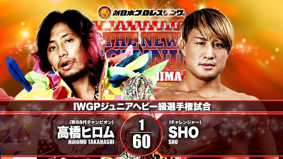 Cobertura: NJPW The New Beginning in Hiroshima 2021 – Day 1 – Explosivo!