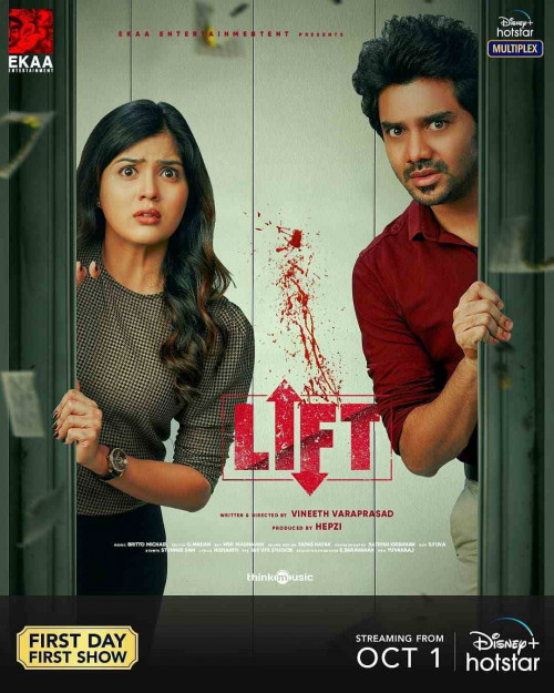 Download Lift (2021) Tamil Full Movie Online   Kavin, Amritha Aiyer